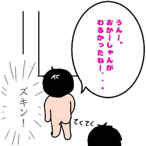 f:id:chiyohapi:20190624053345j:plain