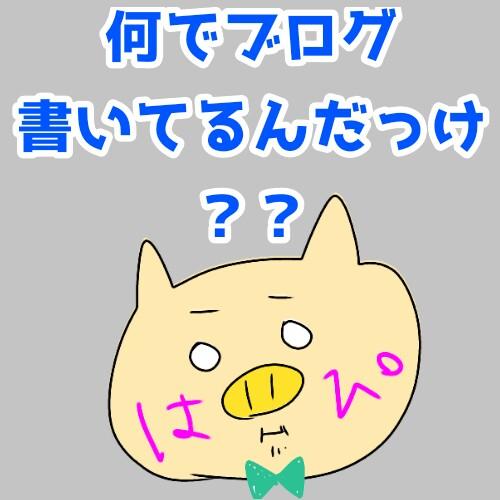 f:id:chiyohapi:20190630044248j:plain