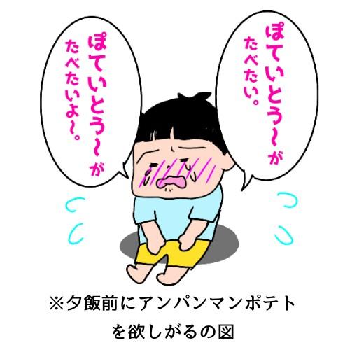 f:id:chiyohapi:20190702055817j:plain