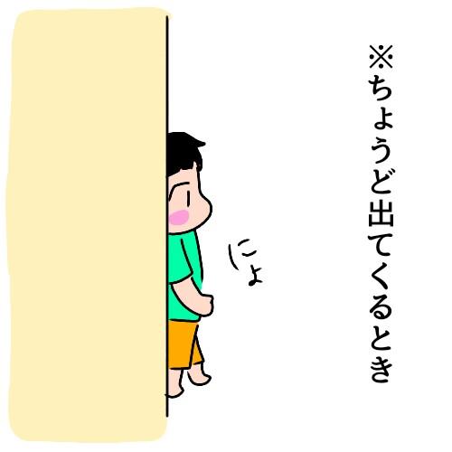 f:id:chiyohapi:20190704060221j:plain