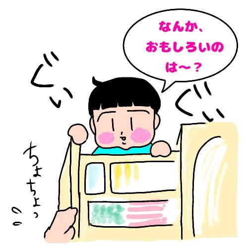 f:id:chiyohapi:20190718044538j:plain