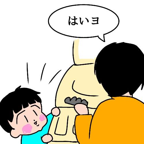 f:id:chiyohapi:20190718044833j:plain