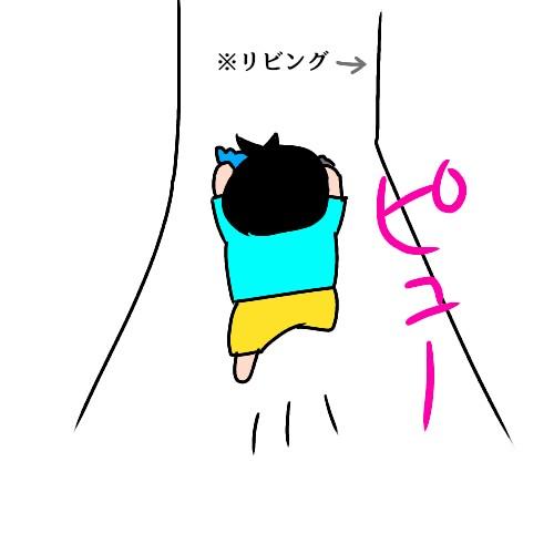 f:id:chiyohapi:20190718045018j:plain