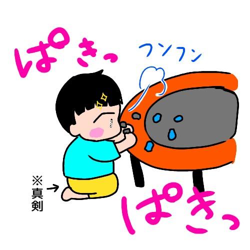 f:id:chiyohapi:20190718045053j:plain