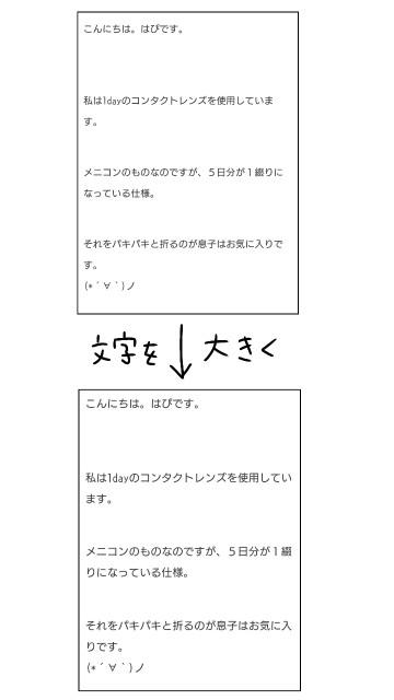 f:id:chiyohapi:20190721044321j:plain