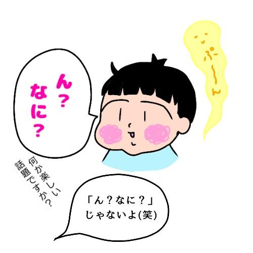 f:id:chiyohapi:20190722054719j:plain