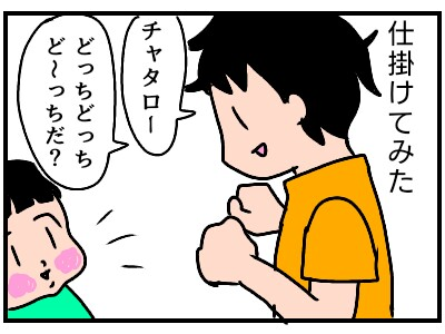 f:id:chiyohapi:20190730114031j:image
