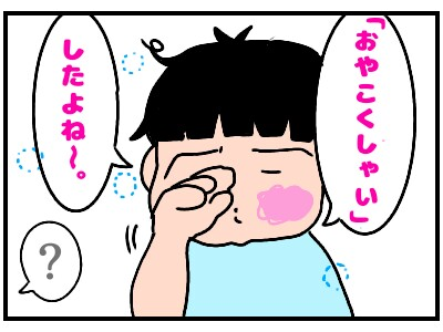 f:id:chiyohapi:20190817064714j:image
