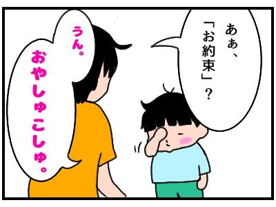 f:id:chiyohapi:20190817064717j:image