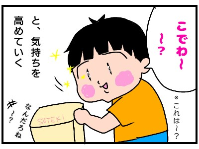 f:id:chiyohapi:20190826054950j:image