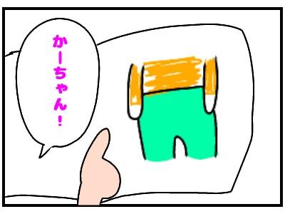 f:id:chiyohapi:20190829061414j:image