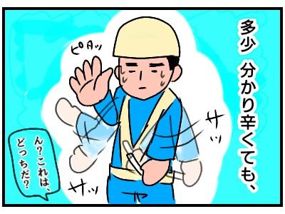 f:id:chiyohapi:20190830085750j:image