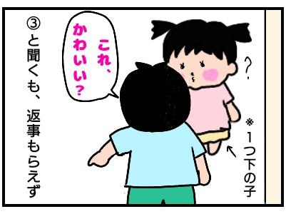 f:id:chiyohapi:20190908045917j:image