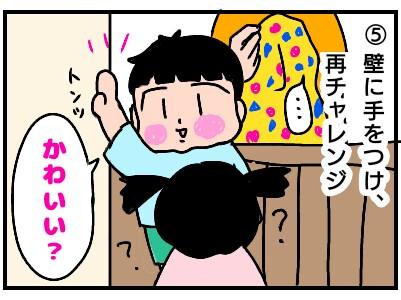 f:id:chiyohapi:20190908045930j:image