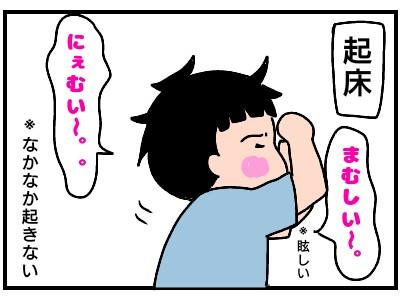 f:id:chiyohapi:20190914062604j:image