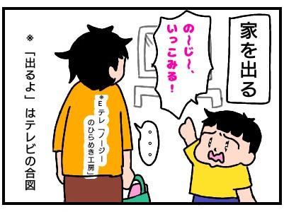 f:id:chiyohapi:20190914062630j:image