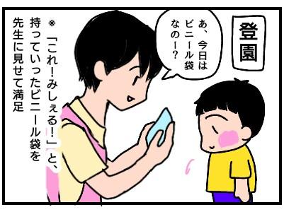 f:id:chiyohapi:20190914062637j:image