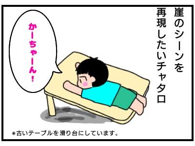 f:id:chiyohapi:20190922060023j:image
