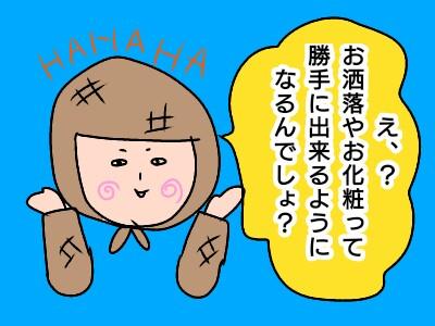 f:id:chiyohapi:20190924053131j:image
