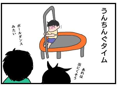 f:id:chiyohapi:20190926051555j:image
