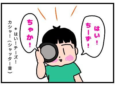 f:id:chiyohapi:20191023190303j:image