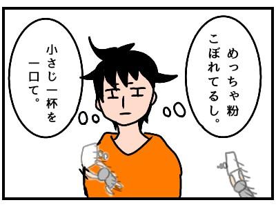 f:id:chiyohapi:20191028060703j:plain