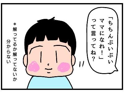 f:id:chiyohapi:20191102213611j:image