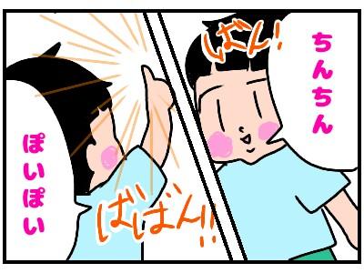 f:id:chiyohapi:20191102213622j:image