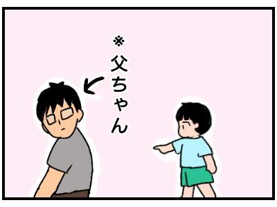 f:id:chiyohapi:20191102213638j:image
