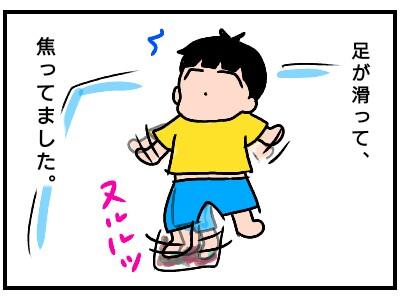 f:id:chiyohapi:20191129052307j:image