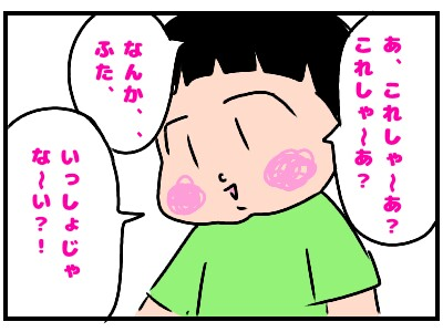 f:id:chiyohapi:20191206052019j:image