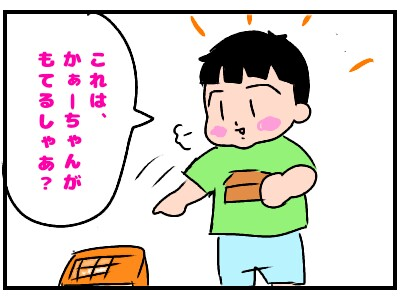 f:id:chiyohapi:20191206052042j:image