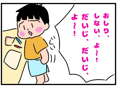f:id:chiyohapi:20191208043949j:image