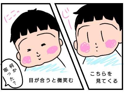 f:id:chiyohapi:20191217054650j:image