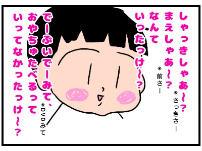 f:id:chiyohapi:20191217055321j:image