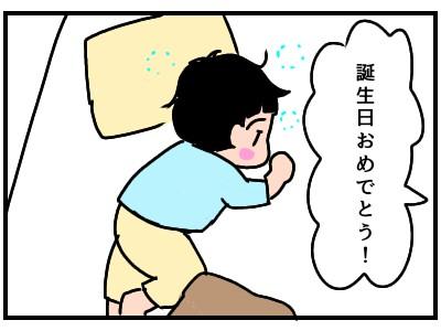 f:id:chiyohapi:20191225053850j:image