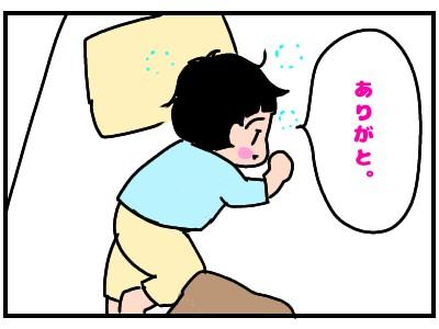 f:id:chiyohapi:20191225053857j:image