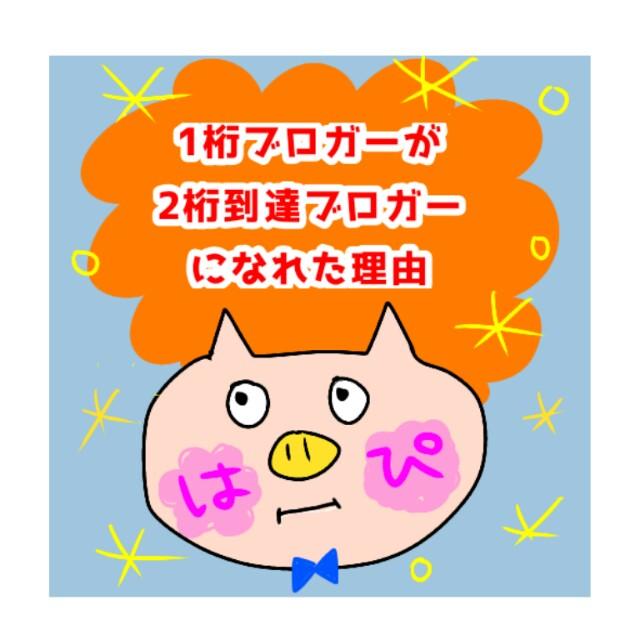 f:id:chiyohapi:20191229052339j:image