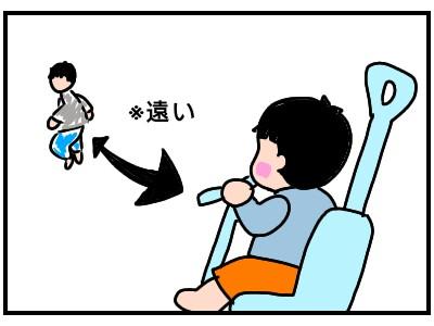 f:id:chiyohapi:20200103155826j:image
