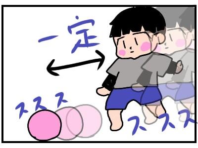 f:id:chiyohapi:20200103161004j:image