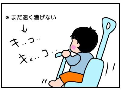 f:id:chiyohapi:20200103170345j:image