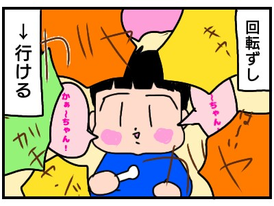 f:id:chiyohapi:20200110060753j:image