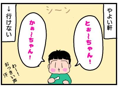 f:id:chiyohapi:20200111060003j:image