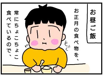 f:id:chiyohapi:20200201060715j:image
