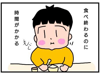 f:id:chiyohapi:20200201060734j:image