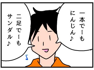 f:id:chiyohapi:20200206060447j:image