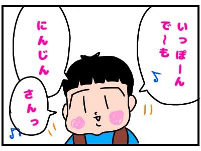 f:id:chiyohapi:20200206060508j:image