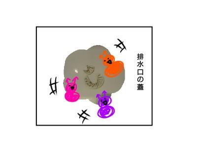 f:id:chiyohapi:20200209072325j:image