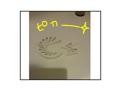 f:id:chiyohapi:20200209072347j:image
