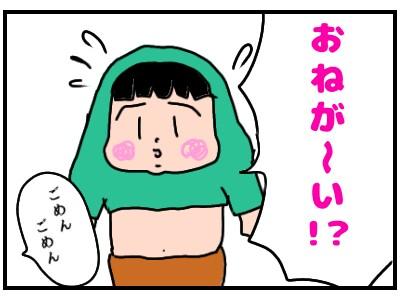 f:id:chiyohapi:20200215063921j:image